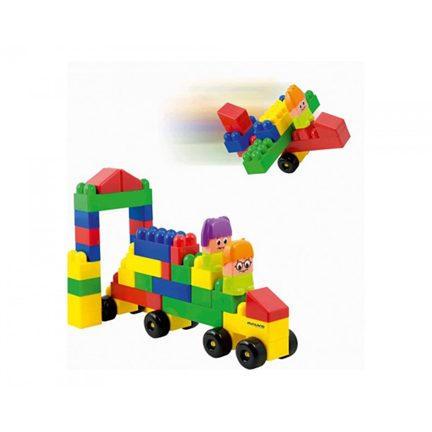 Blocks Super 64 Pieces